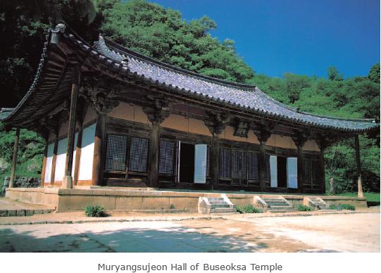Muryangsujeon Hall of Buseoksa Temple