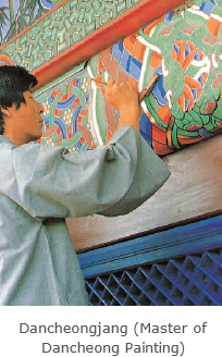Dancheongjang (Master of Dancheong Painting)