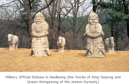 Military Official Statues in Heolleung (the Tombs of King Taejong and Queen Wongyeong of the Joseon Dynasty)
