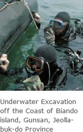 Underwater Excavation off the Coast of Biando Island, Gunsan, Jeollabuk-do Province