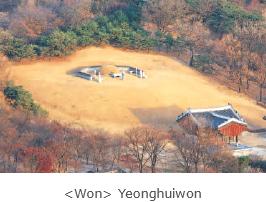 <Won> Yeonghuiwon
