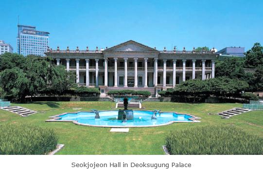 Seokjojeon Hall in Deoksugung Palace