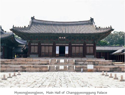 Myeongjeongjeon.jpg