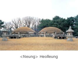<kNeung> Heolleung
