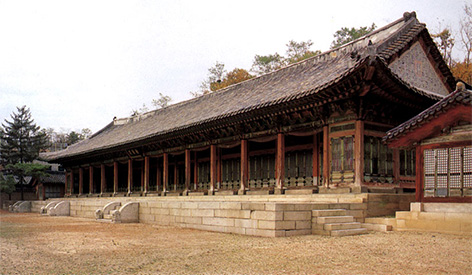 New Seonwonjeon Shrine