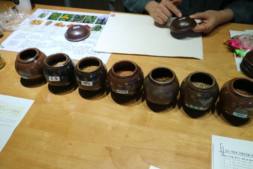 [크기변환][사진1] 전통 향낭 만들기.jpg