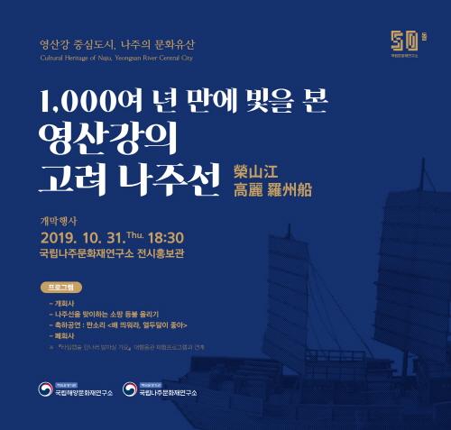 크기변환_수정안내 홍보물1(개막식 행사).jpg