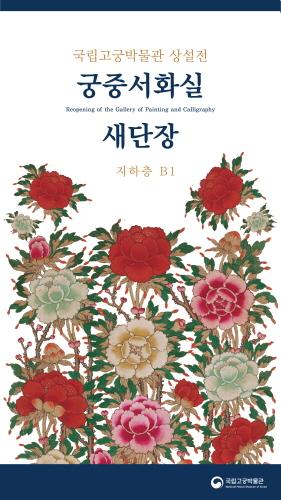 크기변환_수정홍보물.jpg
