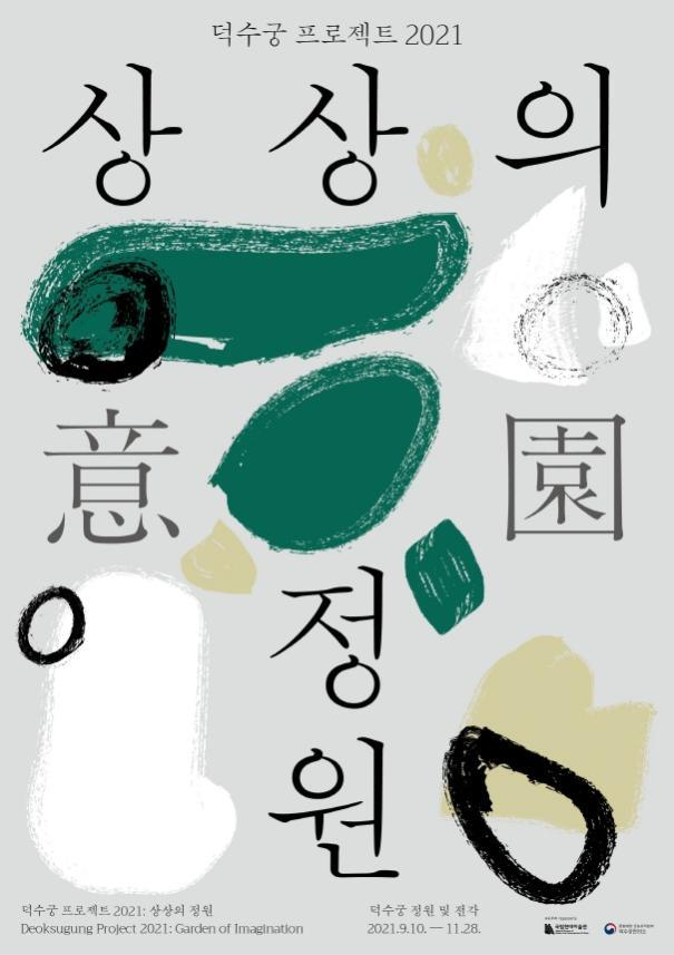 [크기변환]안내홍보물.jpg