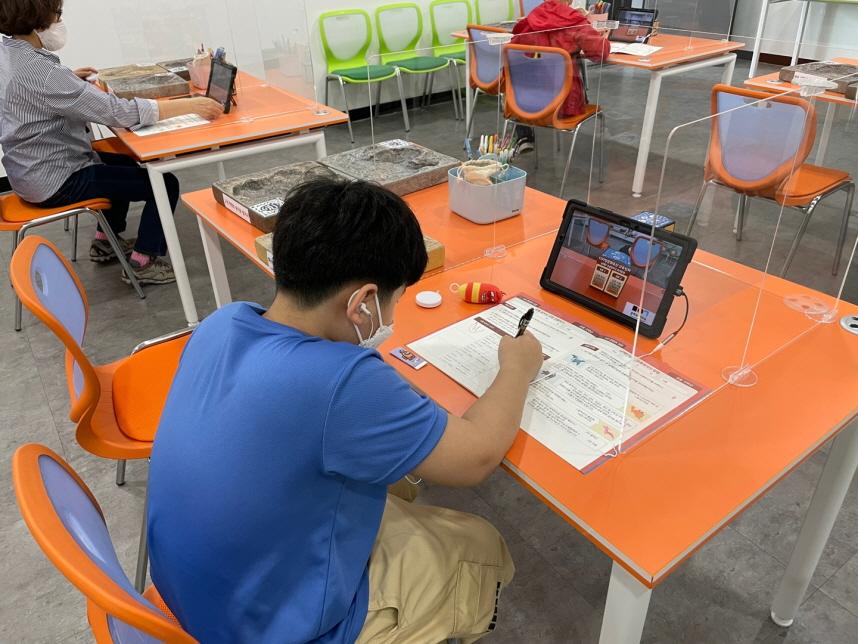 [크기변환]디지털자연유산교육프로그램 (1).jpg