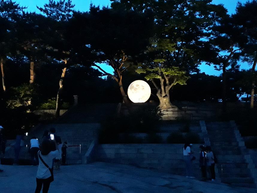 [크기변환]창경궁 보름달 행사사진 1 (1).jpg