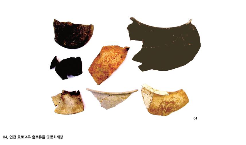 04. 연천 호로고루 출토유물 ⓒ문화재청