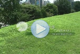 서울 풍납동 토성
