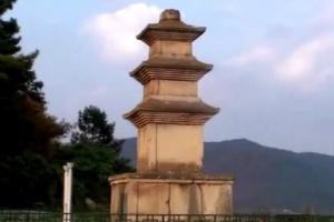 경주 황복사지 삼층석탑