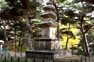 경주 원원사지 동ㆍ서 삼층석탑