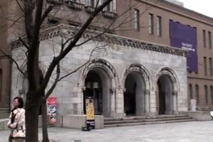 서울 구 대법원 청사