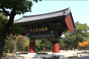 김제 금산사 일원