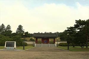 홍성 홍주의사총