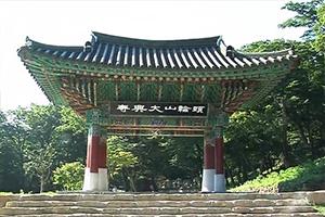 두륜산 대흥사 일원