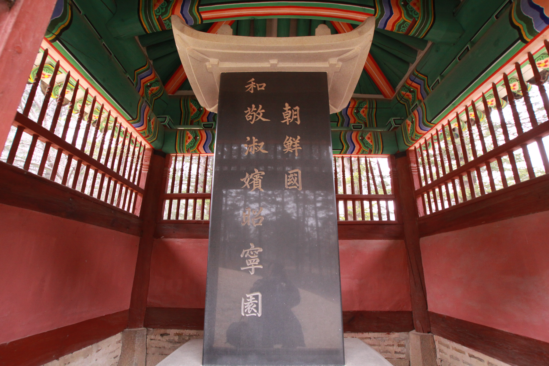 Soryeongwon Royal Tomb in Paju