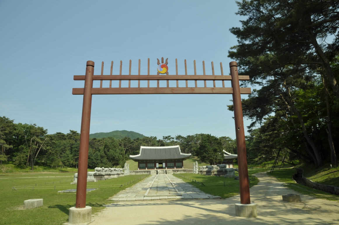 Depiction of 남양주 홍릉과 유릉