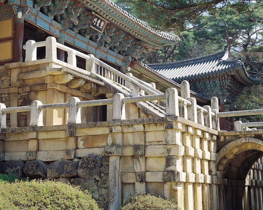 Cheongungyo and Baegungyo Bridges of Bulguksa Temple, Gyeongju