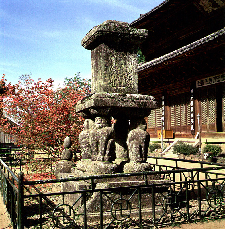 Four-Lion Stone Pagoda in front of Wontongjeon Hall in Hwaeomsa Temple