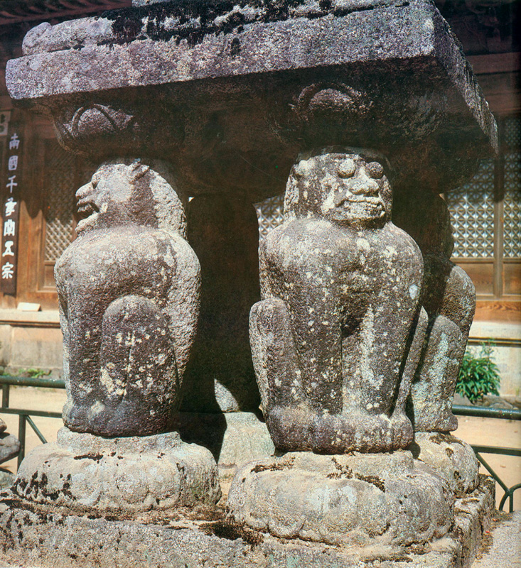 Lion Pagoda in Front of Wontongjeon Hall of Hwaeomsa Temple, Gurye