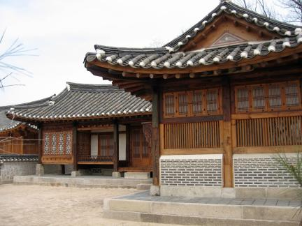 마포최사영고택 건물전경
