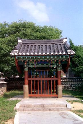 박팽년선생유허비각(장절정)