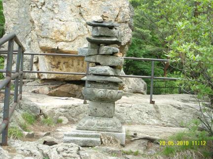 입석사석탑