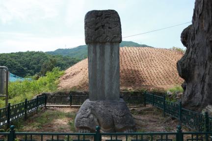 김제남 신도비