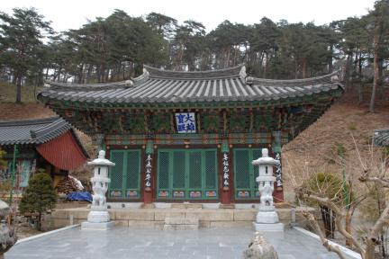 보현사대웅전 (촬영:문화재청)