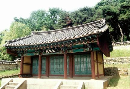 매죽헌사우(문절사)