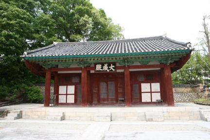 진안향교 대성전