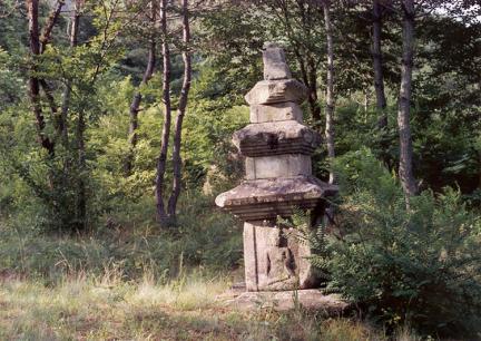의성치선동석탑