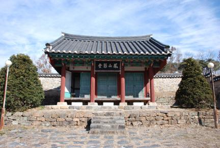 봉산영당 전경