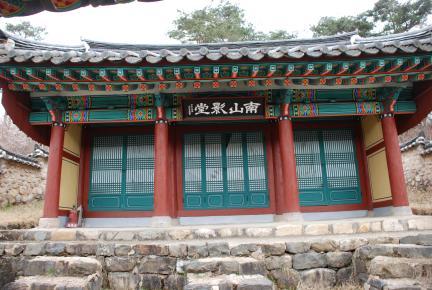 금남 남산영당