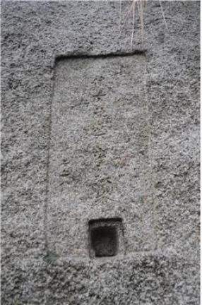 천축사 마애사리탑