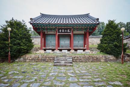 문화재자료 5호_조치원 봉산영당_정면3