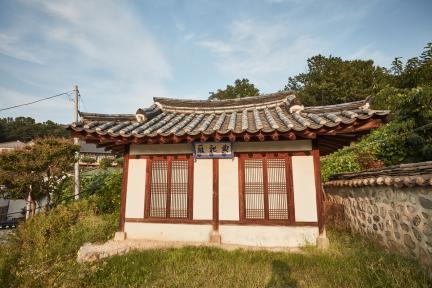 문화재자료 제3호_도산서원_도산서원전사청