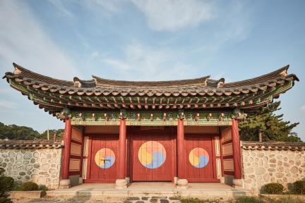 문화재자료 제3호_도산서원_외삼문