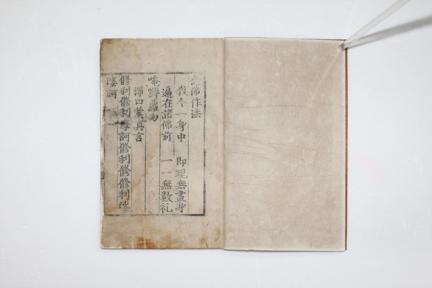 염불작법(울산광역시 문화예술과)