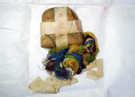 흥천사 석조약사여래좌상 및 복장유물