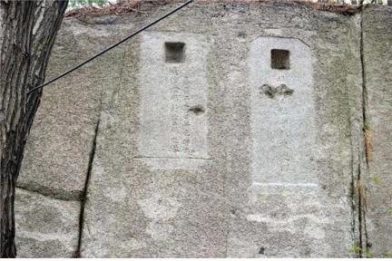 학도암 마애사리탑