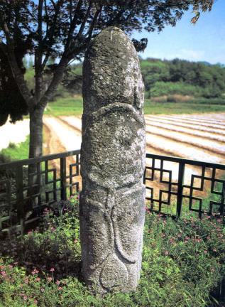 산동리남근석