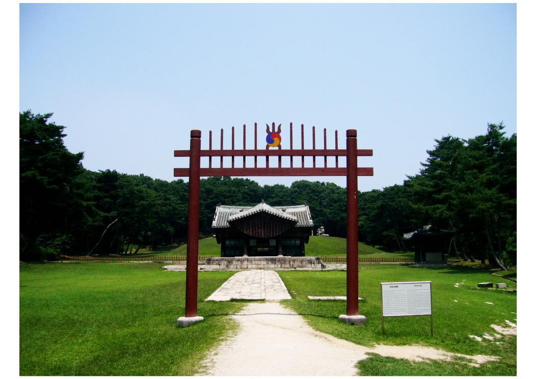 예릉 전경