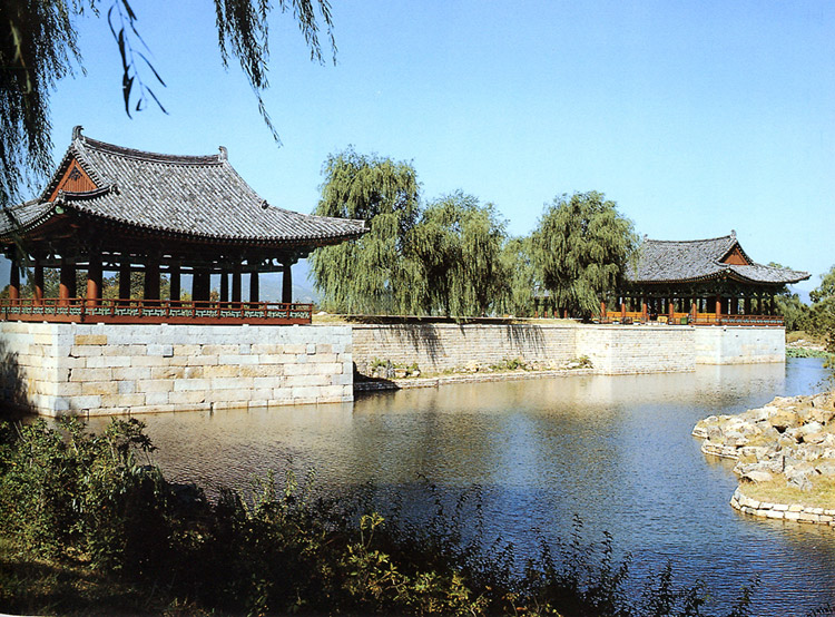 Pond and other Buildings
