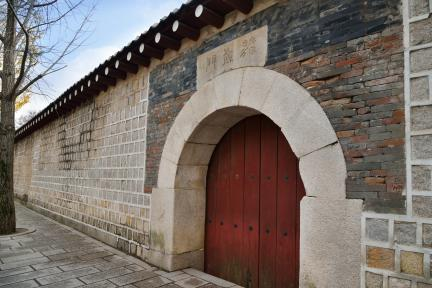 경복궁 계무문