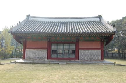 인릉 정자각 배면(보수전)
